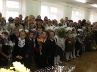 Школа №20  Донецк