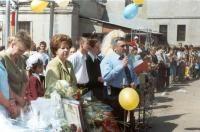 Школа №9  Донецк