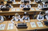 Школа №17  Донецк
