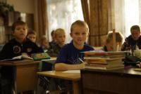 Школа №13  Донецк