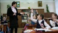 Школа №61  Донецк