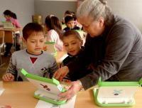 Школа №2  Донецк
