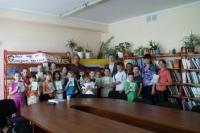 Школа №97  Донецк