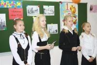 Школа №48  Донецк