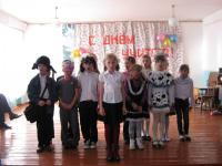 Школа №90  Донецк