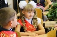 Школа №39  Донецк