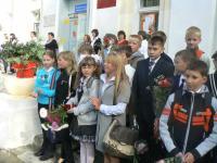 Школа №59  Донецк