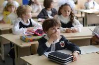 Школа №44 Донецк