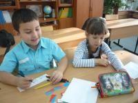 Школа №25  Донецк