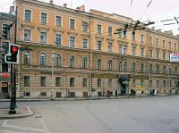 Невский Экспресс  Санкт-Петербург