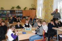 Центр образования №1483  Москва