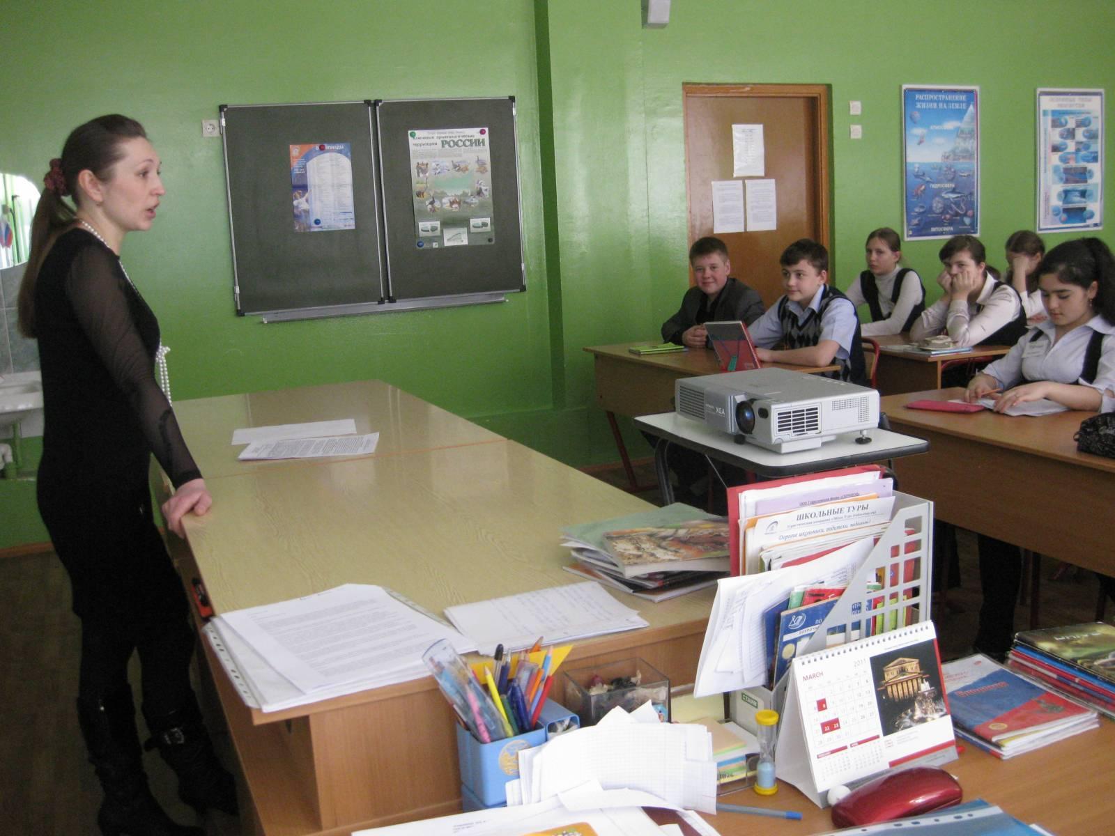 Государственное бюджетное учреждение центр образования 1495 презентация учителя начальных классов сургиной наталии
