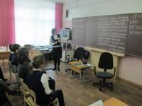 Центр образования №1491  Москва