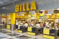 Супермаркеты Москвы. Рейтинг лучших супермаркетов Москвы ...: http://placevisor.com/search?cat=supermarkets&search_loc=%D0%9C%D0%BE%D1%81%D0%BA%D0%B2%D0%B0