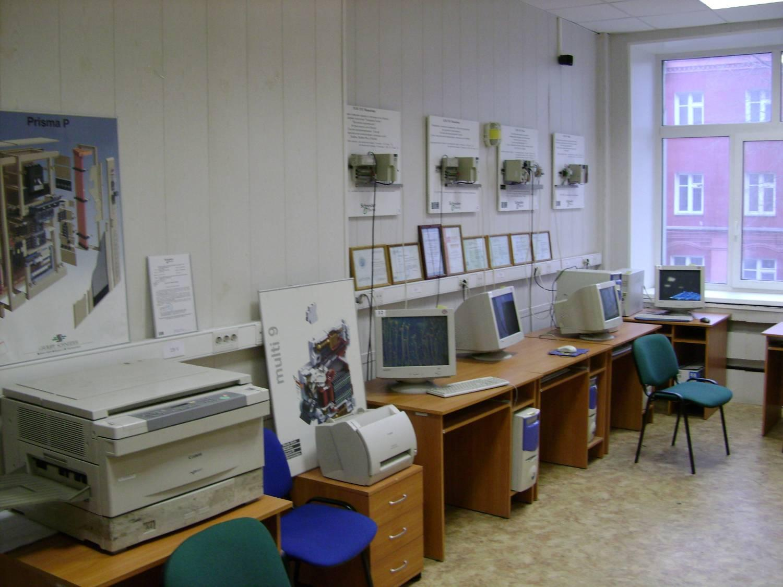 легендарной семерки мгуту учебный центр официальный сайт взять обычные полиэтиленовые
