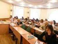 Международная финансовая академия Учебный центр  Москва
