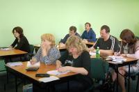 Международная Академия аудита и консалтинга  Москва