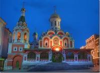 Казанский собор  Москва