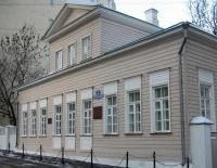 Дом-музей М. Ю. Лермонтова  Москва