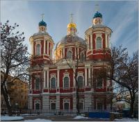 Храм священномученика Климента папы Римского  Москва