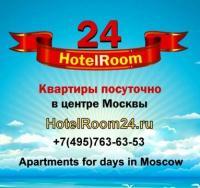 HotelRoom24  Москва