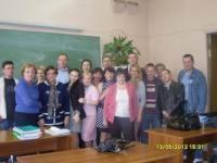 Техникум профессионального обучения незанятого населения  Москва