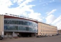 Московский финансово-юридический университет  Москва