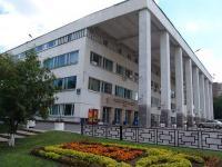 Московский государственный университет экономики, статистики и информатики  Москва