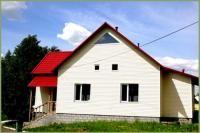 Дом отдыха Григорчиково  Москва