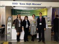 Банк БЦК-Москва  Москва