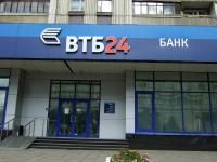 ВТБ  Москва