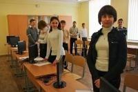 Украинский Компьютерный Центр  Донецк
