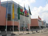 MEGA  Новосибирск