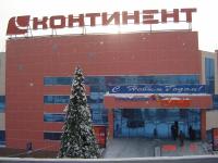 Континент  Новосибирск