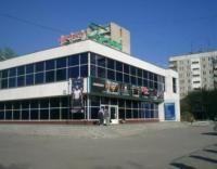 Горизонт  Новосибирск
