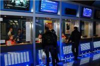 PEPSI IMAX®  Новосибирск