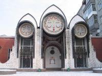 Новосибирский областной театр кукол  Новосибирск