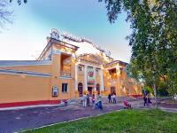 Театр Музыкальной Комедии  Новосибирск