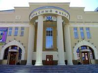 Красный Факел  Новосибирск