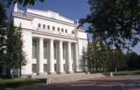 Новосибирская государственная филармония  Новосибирск