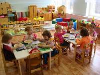 Детский сад № 2 «Дельфин»   Новосибирск