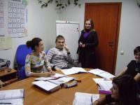 Державинский Институт  Санкт-Петербург