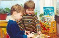 Детский сад № 5 «Звездочка»  Новосибирск