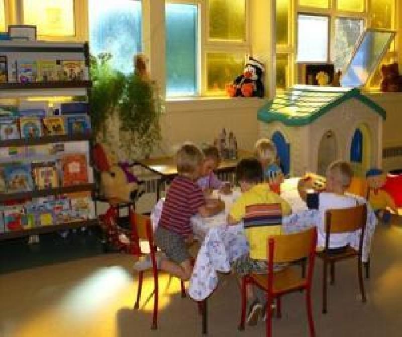Детский сад № 22 новосибирск отзывы