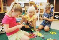 Детский сад «Акварель»   Новосибирск