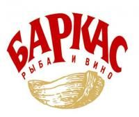Ресторан «Баркас»  Киев
