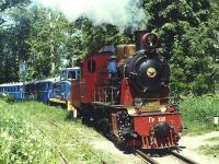 Детская железная дорога  Киев