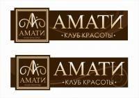 Салон красоты АМАТИ  Санкт-Петербург