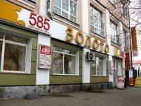 585  Киев