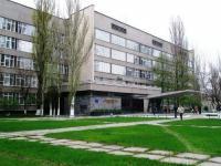 Высшее коммерческое училище Киевского национального торгово-экономического университета  Киев